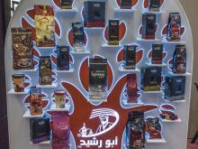 مجسم مضيء لعرض منتجات عائلة ابو رشيد من تنفيذ شركة الناشر