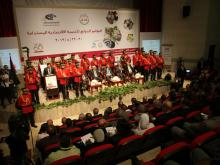The First Economic Conference – Hebron